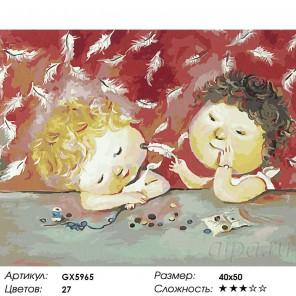 Количество цветов и сложность Спящий ангелок Раскраска картина по номерам акриловыми красками на холсте