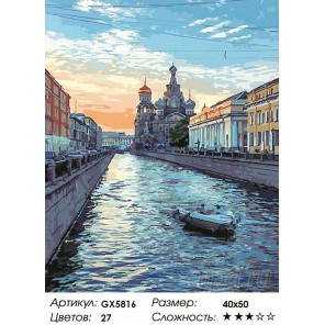Великолепный Санкт-Петербург Раскраска картина по номерам акриловыми красками на холсте