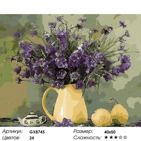 Раскраска по номерам Крокусы и васильки картина 40х50 см ...