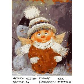 Ангелочек и снеговик Раскраска картина по номерам акриловыми красками на холсте