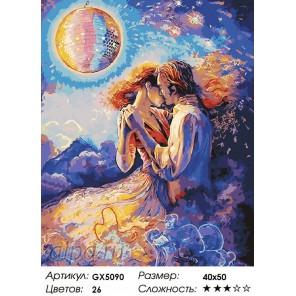 Звездный танец Раскраска картина по номерам акриловыми красками на холсте