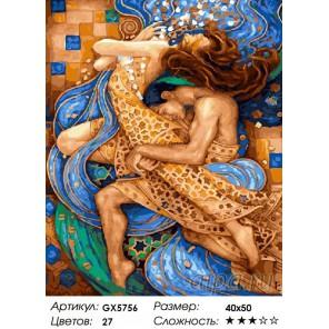 Полет любви Раскраска картина по номерам на холсте