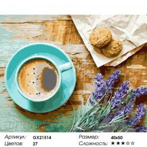Количество цветов и сложность Лавандовое утро Раскраска картина по номерам акриловыми красками на холсте