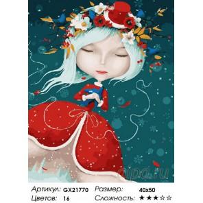 Количество цветов и сложность Пылкое сердце Герды Раскраска картина по номерам акриловыми красками на холсте
