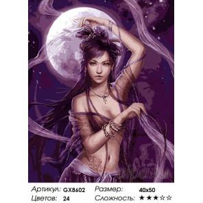 Жрица луны Раскраска картина по номерам на холсте