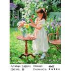 Количество цветов и сложность Теплота души Раскраска картина по номерам акриловыми красками на холсте