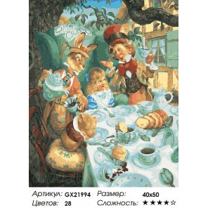 Алиса в зазеркалье Раскраска картина по номерам на холсте