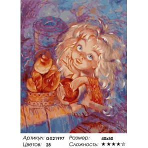 Количество цветов и сложность Домовенок с бубликом Раскраска картина по номерам акриловыми красками на холсте