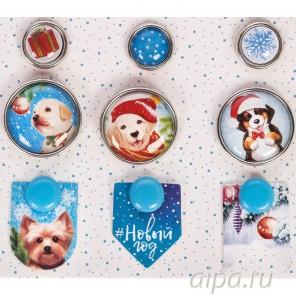 Веселые щеночки Набор декоративных брадсов Арт Узор