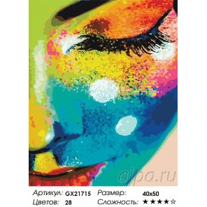 Разноцветное смущение Раскраска картина по номерам на холсте