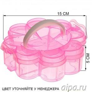 5 ячеек Органайзер глубокий в форме клевера для мелкой фурнитуры