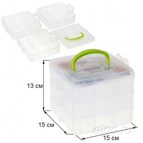Размеры 18 ячеек Органайзер трёхъярусный для мелкой фурнитуры