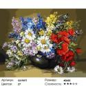 Количество цветов и сложность Буйство красок Раскраска картина по номерам акриловыми красками на холсте