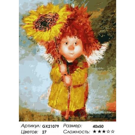 Количество цветов и сложность Солнечный ангел с подсолнухом Раскраска картина по номерам акриловыми красками на холсте