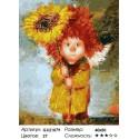 Солнечный ангел с подсолнухом Раскраска картина по номерам на холсте