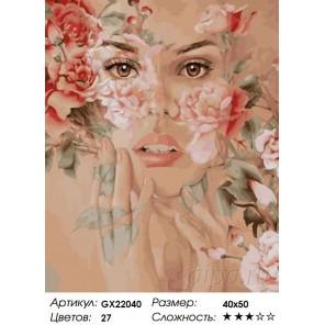 Количество цветов и сложность Кареглазый  взгляд Раскраска картина по номерам акриловыми красками на холсте