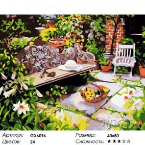 Количество цветов и сложность Тихий дворик Раскраска картина по номерам акриловыми красками на холсте