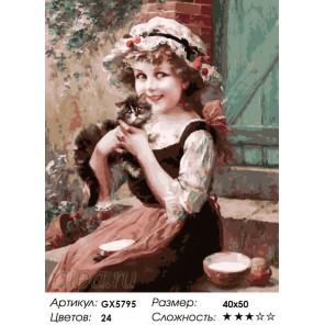 Количество цветов и сложность Милая девочка Раскраска картина по номерам акриловыми красками на холсте