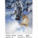 Количество цветов и сложность Рысь в снежной тайге Раскраска картина по номерам акриловыми красками на холсте