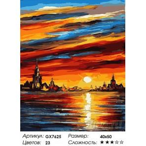 Количество цветов и сложность Романтический закат Раскраска картина по номерам акриловыми красками на холсте