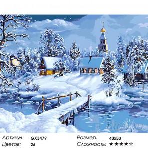 Количество цветов и сложность Морозная ночь Раскраска картина по номерам акриловыми красками на холсте
