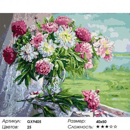 Количество цветов и сложность Букет пионов Раскраска картина по номерам акриловыми красками на холсте
