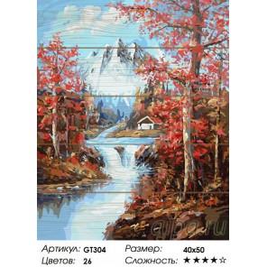 Весна в горах Картина по номерам на дереве