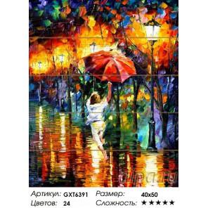 Количество цветов и сложность Танцующая под дождем Картина по номерам на дереве