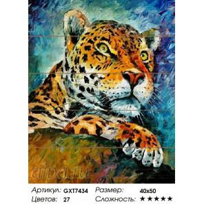 Леопард Картина по номерам на дереве