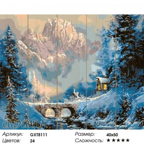 Количество цветов и сложность Зима в горах Картина по номерам на дереве