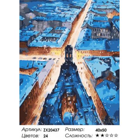 Количество цветов и сложность Свет городских улиц Раскраска картина по номерам акриловыми красками на холсте