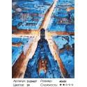 Свет городских улиц Раскраска картина по номерам на холсте