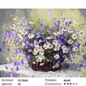 Количество цветов и сложность Колокольчики Раскраска картина по номерам акриловыми красками на холсте