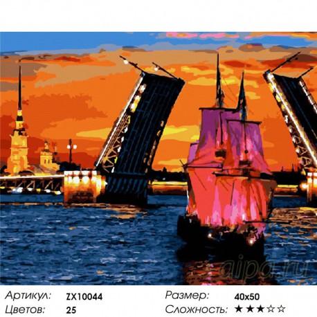 Количество цветов и сложность Разведение мостов Раскраска картина по номерам акриловыми красками на холсте
