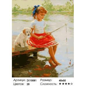 Количество цветов и сложность Когда я была девочкой Раскраска картина по номерам акриловыми красками на холсте