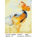 Золотистый ретривер Раскраска картина по номерам на холсте