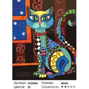 Количество цветов и сложность Модная кошка Раскраска картина по номерам акриловыми красками на холсте