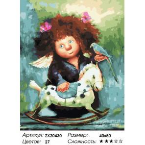 Количество цветов и сложность Ангелочек с попугаем Раскраска картина по номерам акриловыми красками на холсте