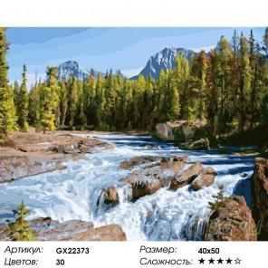 Количество цветов и сложность Шум реки Раскраска картина по номерам акриловыми красками на холсте