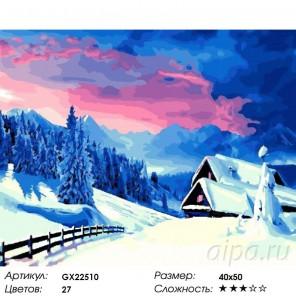 Количество цветов и сложность Сибирь Раскраска картина по номерам акриловыми красками на холсте
