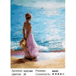Количество цветов и сложность Розовое и морская синева Раскраска картина по номерам акриловыми красками на холсте
