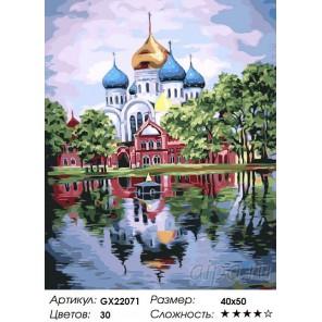 Количество цветов и сложность Николо-Угрешский монастырь Раскраска картина по номерам акриловыми красками на холсте