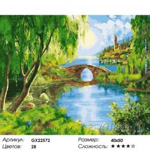 Количество цветов и сложность Круглый мостик Раскраска картина по номерам акриловыми красками на холсте