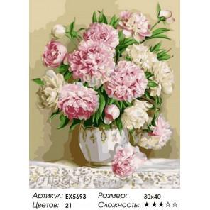 Количество цветов и сложность Бело-розовый букет пионов Раскраска картина по номерам на холсте