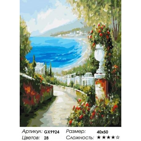 Количество цветов и сложность Каменная тропа Раскраска картина по номерам на холсте