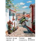 Количество цветов и сложность Улочка в португальском поселке Раскраска ( картина ) по номерам на холсте Белоснежка