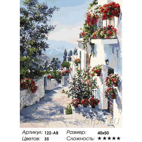 Количество цветов и сложность На юге Испании Раскраска ( картина ) по номерам на холсте Белоснежка