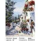 На юге Испании Раскраска ( картина ) по номерам на холсте Белоснежка