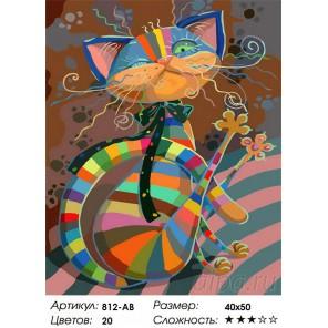 Полосатый разбойник Раскраска ( картина ) по номерам на холсте Белоснежка