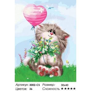 Кот с букетом Раскраска картина по номерам на картоне Белоснежка